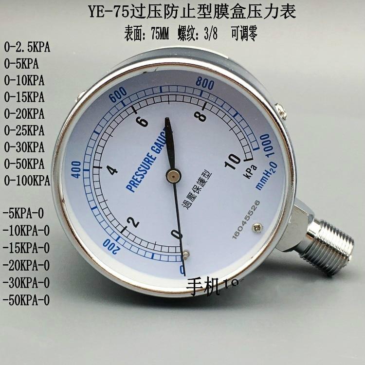 Medidor de Pressão KPa Barômetro