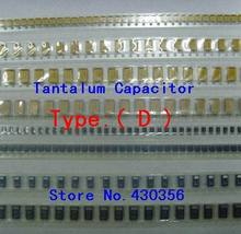 10PCS  Tantalum Capacitor  7343  Type:D   107  100UF 25V