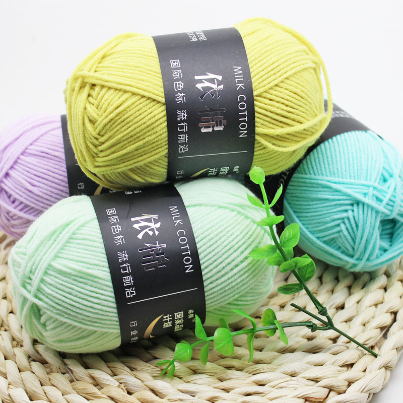 Baby Milk Cotton Yarn Worsted Cotton Crochet Thread Rod Needle Hand Knitting Wool Line Dyed 4 Plys Soft Hot 50g/pc