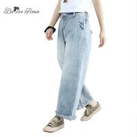 BelineRosa Plus Size Women S Denim Pant Bleached Loose Softener Elastic Waist Wide Leg Pants Anna