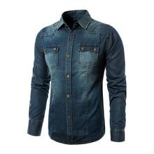 2017 New Autumn Men Jacket Bomber Fashion Cowboy Hoodie Parkas Slim Fit young Jacket Casual Plus Size Top Clothing z30