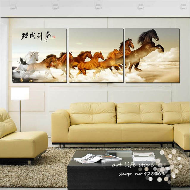 New Art HD Pictures Canvas Art Paintings Wall Painting Pretty Horses ...