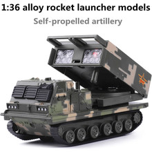 1:36 alloy rocket launcher models,military model, metal diecasts,toy vehicles, pull back & flashing & musical,free shipping