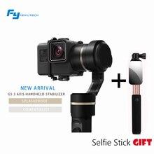 FEIYU fy G5 gopro hero 5 3 оси ручной gimbal стабилизатор действий камеры 3-осные Карданная steadicam брызг FY gimbal G5