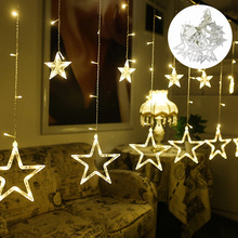 138 LEDs Indoor / Outdoor LED String Lights Christmas Curtain Flashing Light Stars 8 Modes LED Fairy Light Wedding Decor 220V