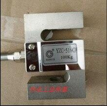 YZC-516C S tipo de pesagem sensor de 100 kg 200 kg 300 kg 500 kg