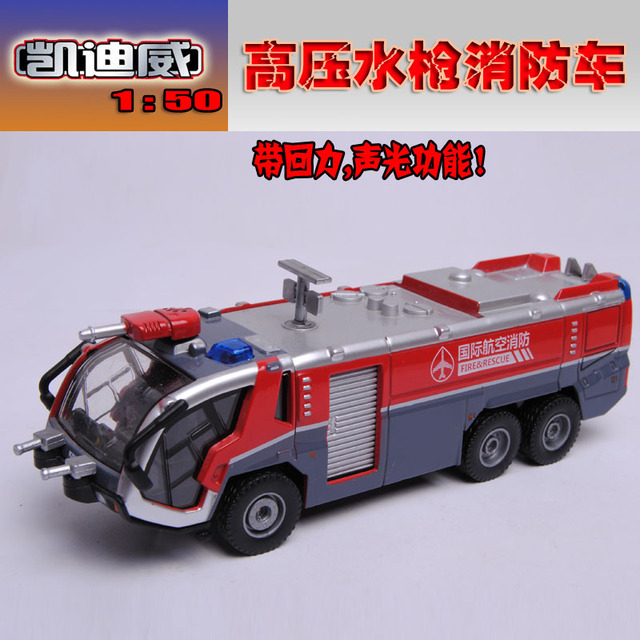 US $19 03 |KDW 1:50 Scale Diecast Airfield Water Cannon Fire Truck Cars  with Sound and Light Model Toy Cars Miniatures rescue vehicles-in Diecasts  &