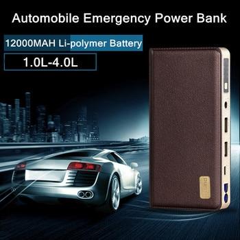 Free DHL Automobile Emergency Start Power Bank Fire Maker 12V Li-polymer 12000mAh Car Motorcycle Jump Leads Battery Starter USB