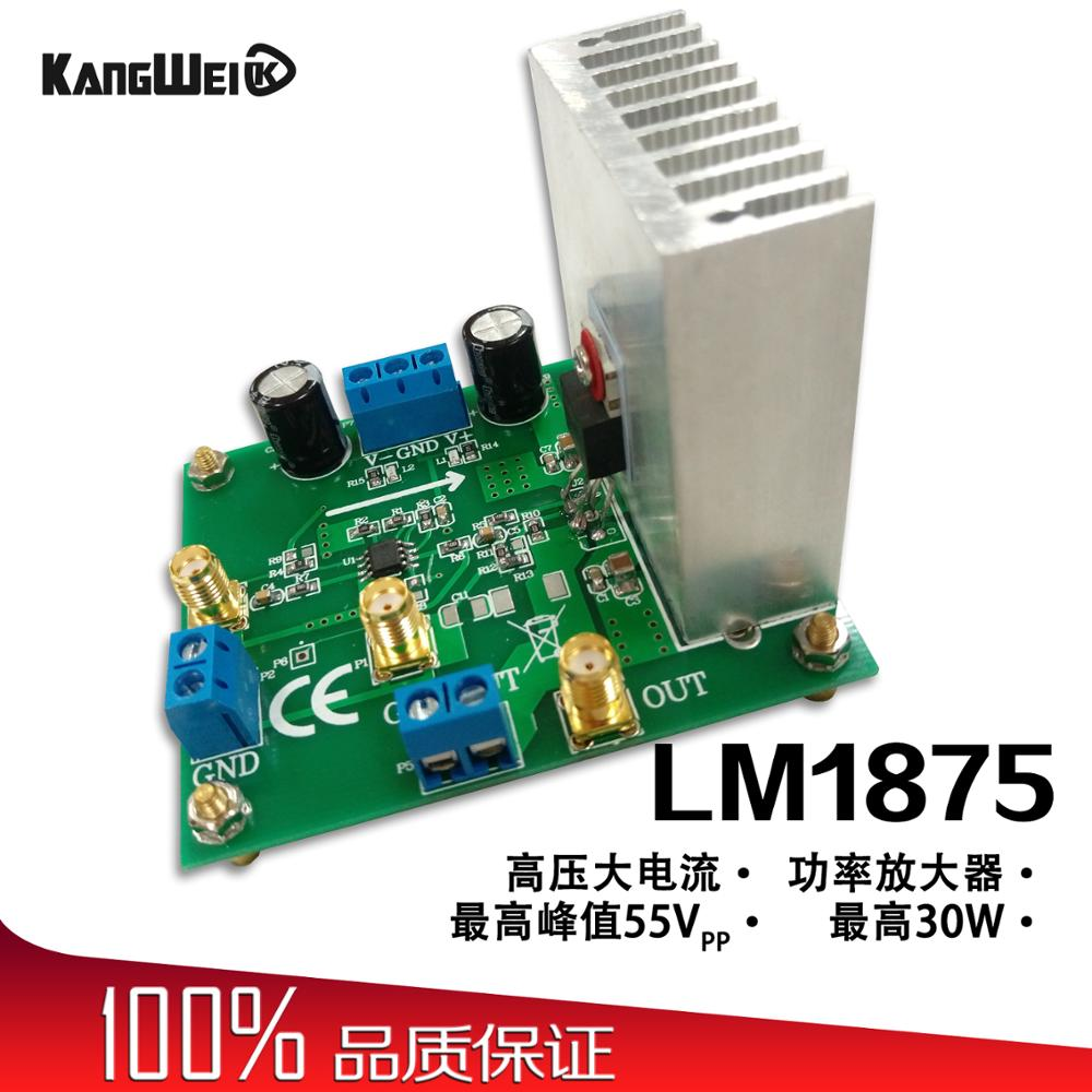 Power amplifier high voltage high current LM1875 module 55V peak motor drive power amplifier boardPower amplifier high voltage high current LM1875 module 55V peak motor drive power amplifier board