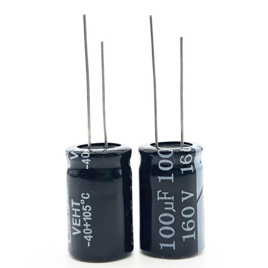 3pcs/lot 160V 100UF 13*21 20% RADIAL Aluminum Electrolytic Capacitor 100000nf