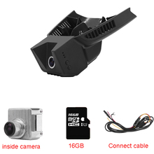 Car Dash Cam Video Recorder for Mercedes Benz C W204 low spec(Year 2008-2014)/ Benz E W212 low spec(year 2008-2015)