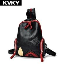 KVKY Brand Fashion Women Backpack Leather School Bag Female Back Pack Satchel Shoulder Bag Casual Travel Bag for Teenagers