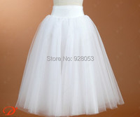 Retail Adult Ballet Half Tutu Long Tutus For Girls Dance Costumes 5 Layers Of Tulle White