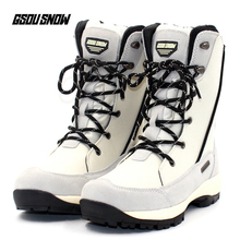 Gsou Snow 2018 new outdoor snow boots women waterproof shoes non-slip super warm winter female hiking boots for climbing camping