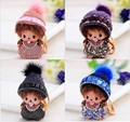 Monchichi keychain Crystal monchhichi Dolls Key chain car Leather key ring Woman handbag charm Pendant porte clef new year gift