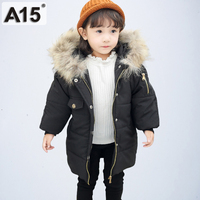 A15 2019 Girls Winter Coats Hooded With Fur Toddler Cotton Clothes Park Children Jackets for Girls Kids Outerwear 4 6 10 12 Year