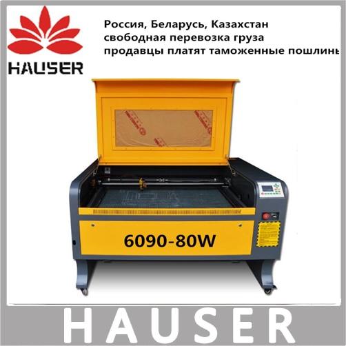 Free Shipping HCZ 80w co2 laser CNC RUIDA 6090 laser engraving cutter machine laser marking machine laser engraver cnc routerdiy mini laser cutter 6090 wood laser engraver laser machine engraving price