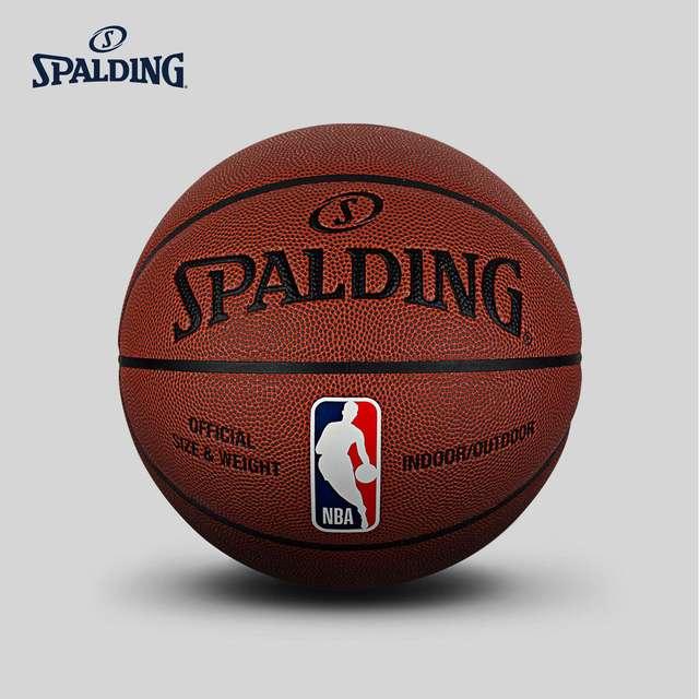 Original Spalding Nba Color Dribbler Basketball Official Size