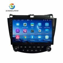 Chogath (TM) 10.2 дюймов Android 6.1 GPS навигации для Honda Accord 7 2003-2007 Штатная с 1080 P видео bluetooth авторадио