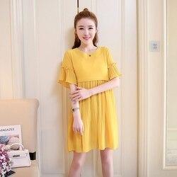Zwangere vrouwen zomer chiffon rok voeden borsten lange out fashion blouse zomer borstvoeding jurk