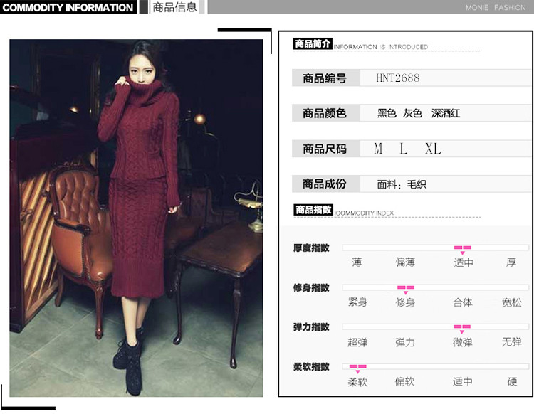 OHCLOTHING 19 European winter wool knitting female thickening noble temperament self-cultivation long bottom Sweaters 7