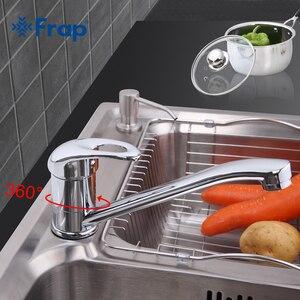 Image 5 - Frap один комплект латунный смеситель с одной ручкой для кухни с креплением на раковину Поворот на 360 градусов хромированная отделка F4903 F4904
