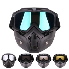 Outdoor Windproof Anti Uv Detachable Riding Goggles Mask  For Snowboard Cycling Motorcycle