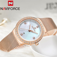 Naviforce Vrouwen Luxe Merk Horloge Eenvoudige Quartz Dame Waterdichte Horloge Vrouwelijke Mode Casual Horloges Klok Reloj Mujer 5005