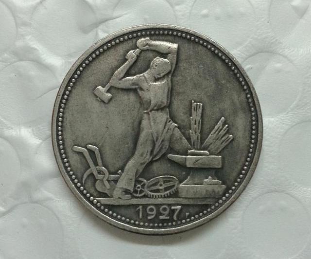 1927 Россия 50 копеек копия монеты памятные монеты-Реплика монеты медальоны коллекционные вещи
