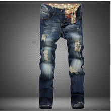 Men's fashion hole jeans swag Hip-Hop straight jeans 2015 New casual pants Summer style David Beckham