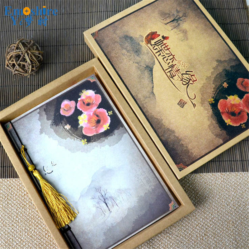 Emoshire School Office office Supplies Gift Boxed Creative Memo Pad Note Pad Student Retro Notes Diary Notebook N062 emoshire 4 set of notebooks stationery creative gift bag chinese style retro memo pad diary note book notepad n059