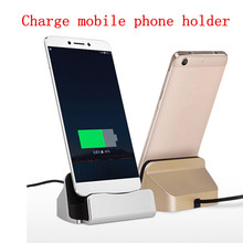 Micro-USB 2.0 Charger Docking Stand Station Cradle Charging Sync Dock for Samsung J5 S6 For Huawei P8 Lite Xiaomi Android System