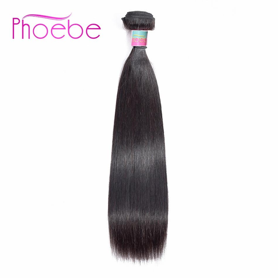 Phoebe 1PC Bundle Brazilian Hair Extension Straight Bundle Hair Weave 8-30Inch Non Remy 100% Human Hair Weaving For Black Women