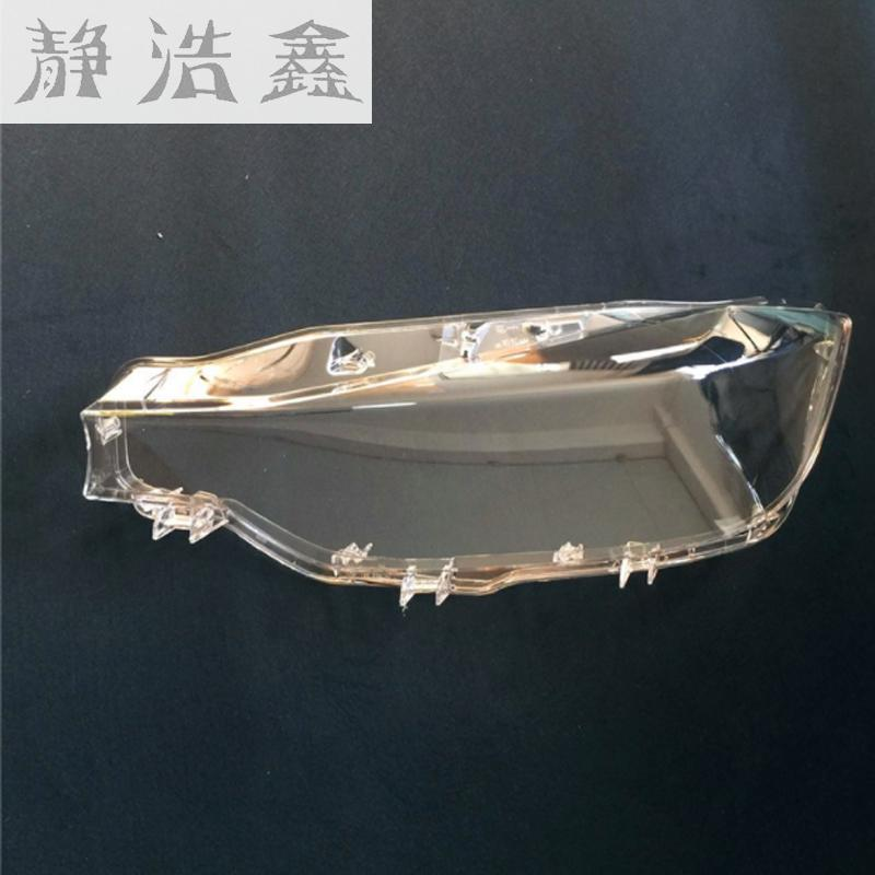 lampshade Headlight cover Lens glass lamp protection 3 Series headlight plastic protection Lens protection for BMW