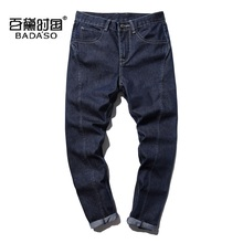 K049 loose male jeans plus size trousers end-to-end denim trousers