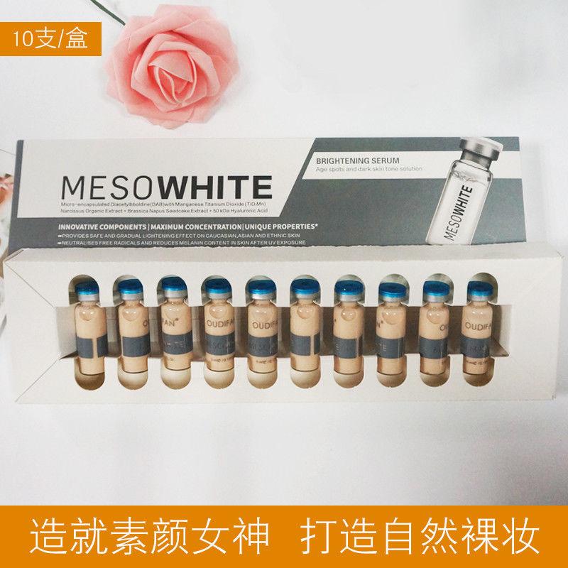 New Meso White Brightening Serum Natural Nude Make Up BB Cream 5ml*10 bottles