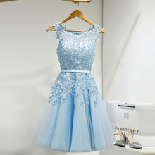 Cute Evening Dresses