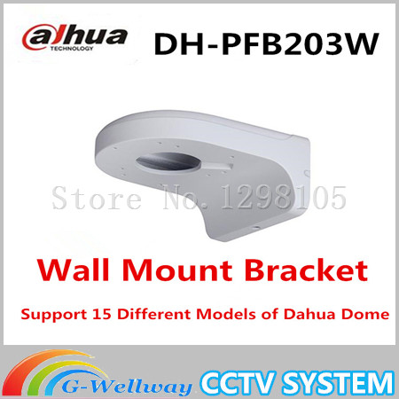 Dahua Water-proof Wall Mount Bracket PFB203W Support 15 Different Models of Dahua Dome camera Free Shipping 2016 Hot Sale dahua wall mount bracket pfb203w