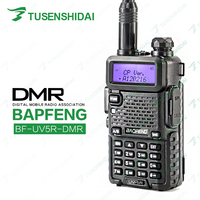 Baofeng DMR Dual Band VHF UHF Two Way Ham Amateur Radio Walkie Talkie