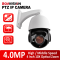 4MP 10x Zoom Óptico Onvif P2P CCTV 4MP Mini Alto/Médio Speed Dome PTZ IP Câmera Ao Ar Livre CMS/Mobile Vista IR 60 M Night Vision