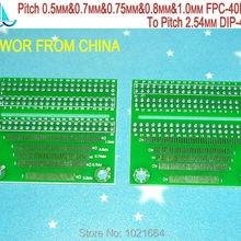 50pcs Pitch 0.5MM & 0.7MM & 0.75MM & 0.8MM & 1.0MM FPC-40P 40P FPC To Pitch 2.54MM DIP40  FPC Adapter To DIP PCB Converter