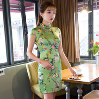Fashion Traditional Chinese Clothing Wedding Long Short Silk Women White Green Blue Purple Bright Color Black