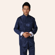 Новый китайский традиционный Для мужчин атласная район кунг-фу костюм в винтажном стиле, с длинным рукавом тай-чи ушу форма Костюмы M, L, XL, XXL 3XL L070602