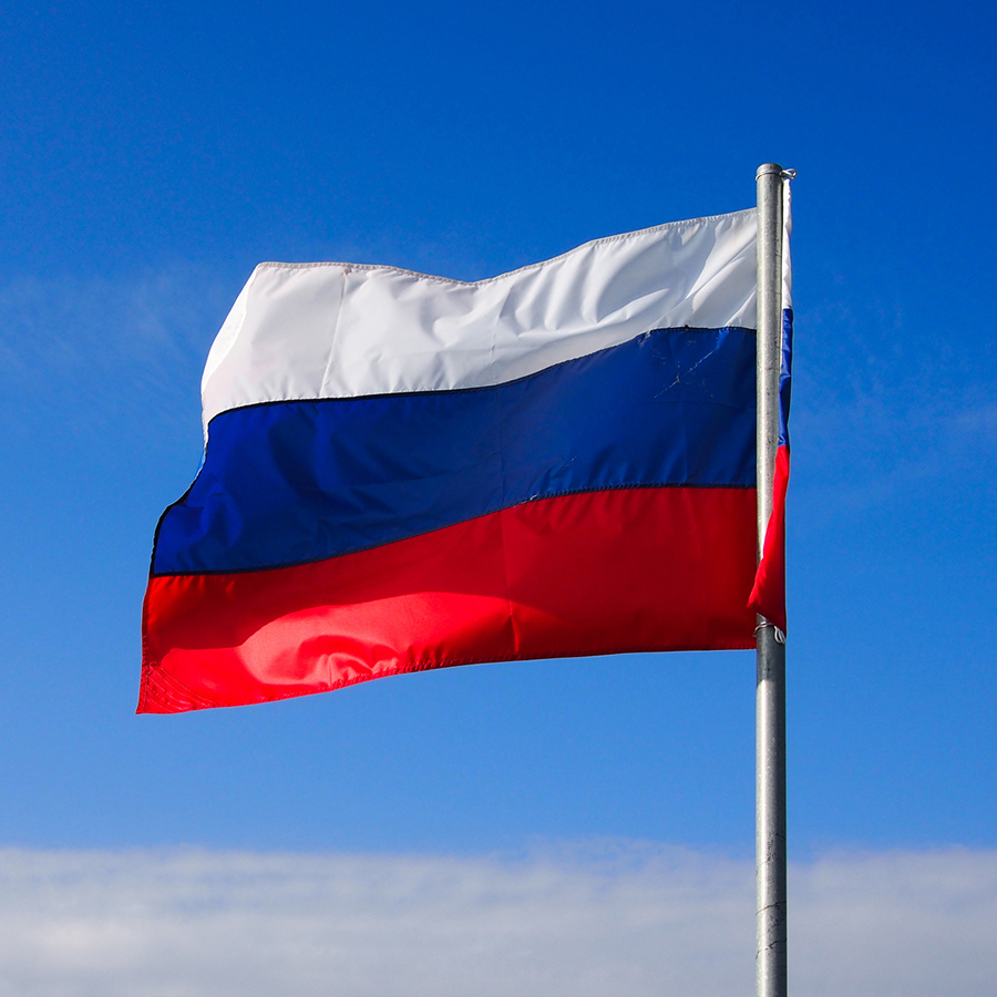 Russian National Flag Animation Stock Footage Video ... |Russian National Flag