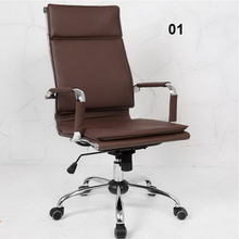 240310/Computer Chair/High quality PU leather/Stereo thicker cushion/Steel handrails/ Household Office Chair /