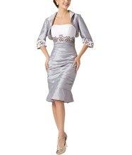 Setwell Elegante Zwei Stücke Rüschenband Appliques Abend-formale Kleid mit Dreiviertel-ärmeln Kurzmantel