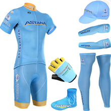 2015 BLUE ASTANA Team cycling jersey quick dry breathable cycling shirts bike shorts set gel pad cycle Maillot Culotte full set
