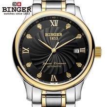 Switzerland BINGER men's watches luxury 18K gold watches Mechanical Wristwatches full stainless steel Wristwatches B-603M-3