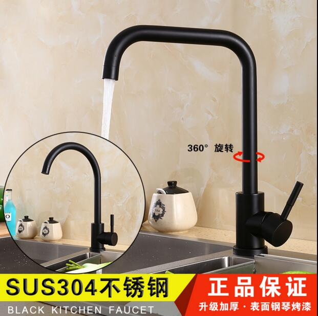 304 stainless steel kitchen faucet Black White dish faucet Mixers 360degree rotation Unleaded taps Hot cold sink Faucet torneira dish best served cold