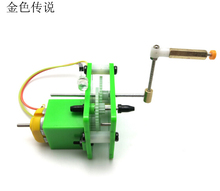 F17913 Hand cranked generator S1 environmental technology scientific experiments small technology gizmos small production